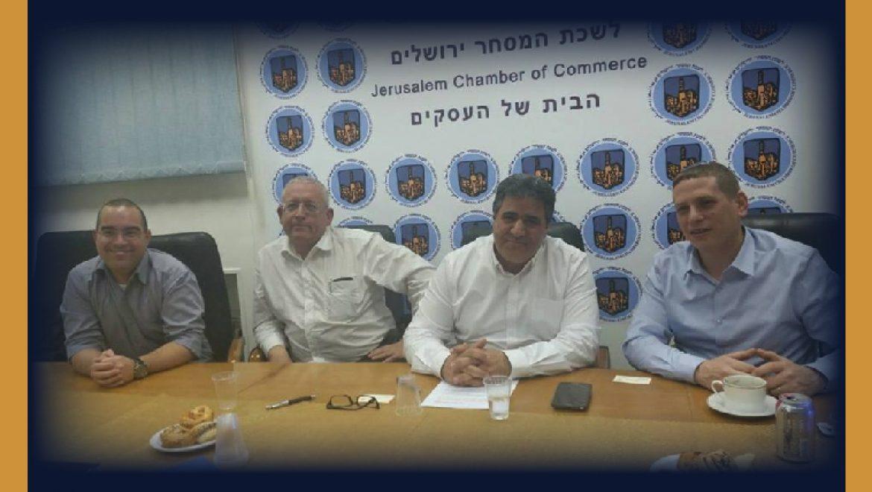 מעמיקים את שיתוף פעולה בין מועצת גוש עציון לבין לשכת המסחר ירושלים !