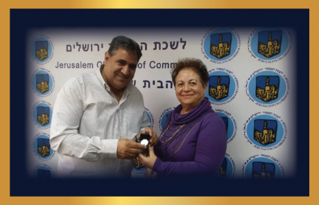 """זרעים ראשונים של שיתופי פעולה בין קבוצת """"ש.פ.ע מעלה אדומים"""" ללשכת המסחר ירושלים!"""