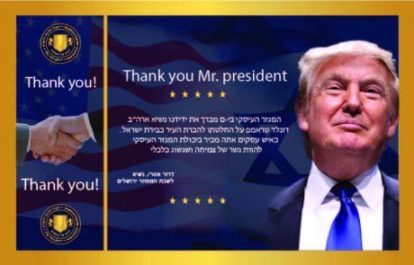 !Thank you Mr. president