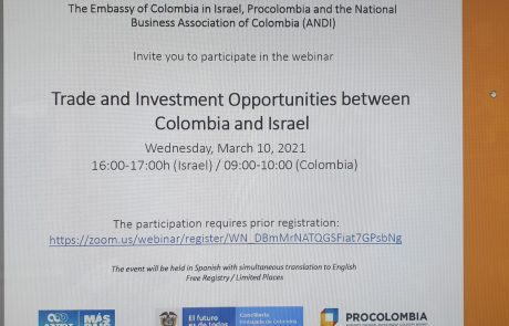 הזדמנויות עסקיות לסחר והשקעות בין קולומביה וישראל