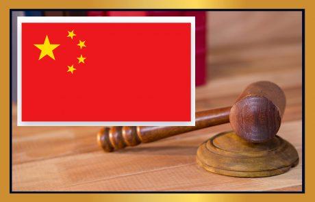 בשורה ליבואנים: פסיקה תקדימית בסין לטובת יבואן ישראלי נגד ספק סיני