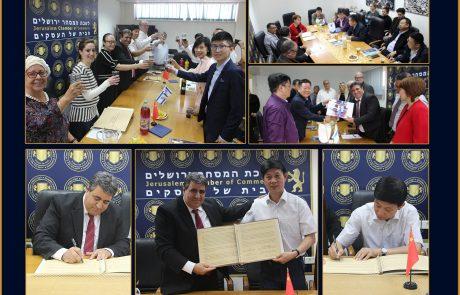עם ישראל עומד לצד העם הסיני
