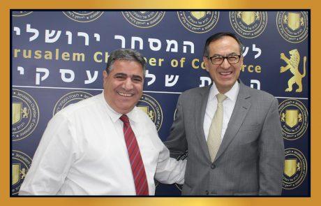 ב – 11.8.20, זה קורה! הסכם הסחר החופשי בין ישראל לקולומביה, יכנס לתוקף  – המשמעות המידית – רוב היצוא התעשייתי לשתי המדינות יהיה פטור ממכס
