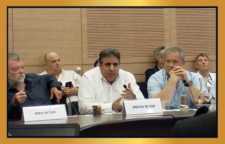 ועדת העבודה והרווחה של הכנסת דחתה את בקשת שר העבודה להעביר את התקנות החדשות של דמי טיפול ארגוני!