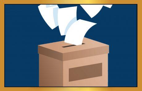 עבודה ביום הבחירות לכנסת
