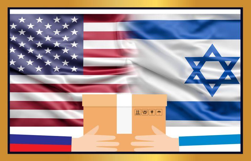 """הקלה בנוהל המכס בהתייחס לשינוי הסכם הסחר עם ארה""""ב"""