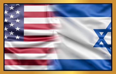 """הוארך תוקף כניסת השינויים בהסכם אזור סחר חופשי ישראל-ארה""""ב"""