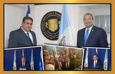 המשך העמקת הקשרים בין ירושלים לגואטמלה