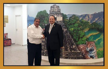ממשיכים את קידום הסחר והזדמנויות העסקיות בין גווטאמלה וירושלים