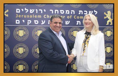 אוסנת הילה מארק רגע לפני השבעתה לכנסת ישראל בבית לשכת המסחר ירושלים!