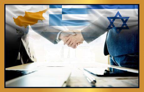 נחתם הסכם הבנות טרילטרלי בין לשכות המסחר של קפריסין, יוון ואיגוד לשכות המסחר של ישראל