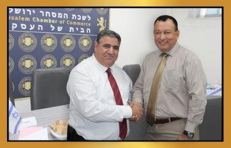 """נשיא הונדורס: """"פתיחת הנציגות המסחרית של ארצנו בירושלים תהיה הכרה בכך שהעיר היא בירת ישראל"""""""