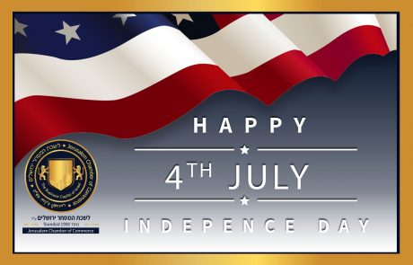 Happy Indepence Day