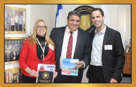 משלחת אנשי עסקים מגיברלטר בלשכת המסחר ירושלים!