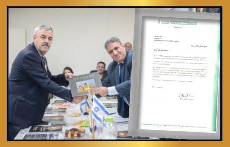 מכתב תודה מנשיא לשכת המסחר בהונגריה