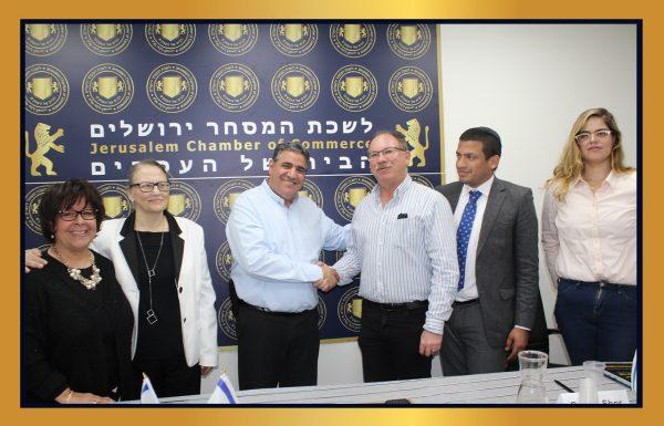 מקדמים שיתוף פעולה. לשכת המסחר ישראל – אמריקה לטינית לשכת המסחר ירושלים