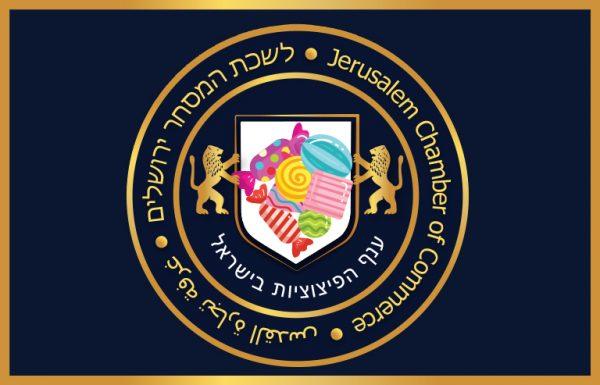 ענף הפיצוציות בישראל