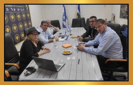 לשכת המסחר ירושלים ומשרד הכלכלה מאחדים כוחות לקידום וחיזוק הקהילה העסקית