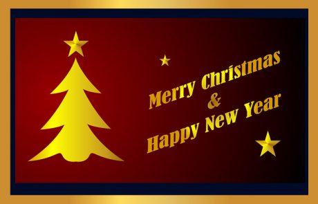 לשכת המסחר י-ם מאחלת חג מולד שמח!