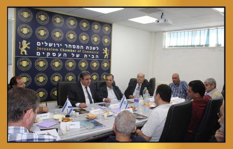 פגישת מוכתרים ממזרח ירושלים בבית לשכת המסחר ירושלים