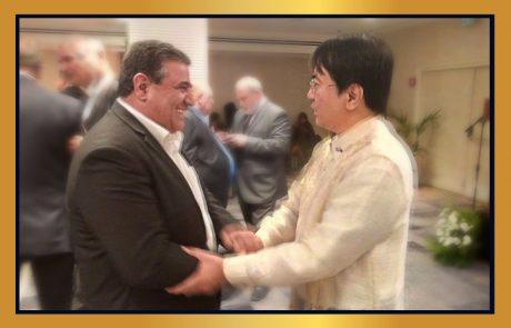 לשכת המסחר ירושלים מברכת את ידידה בפיליפינים בברכת יום הולדת שמח!