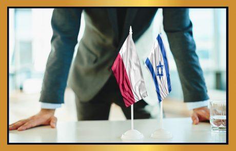 פורום ישראל – פולין לעסקים