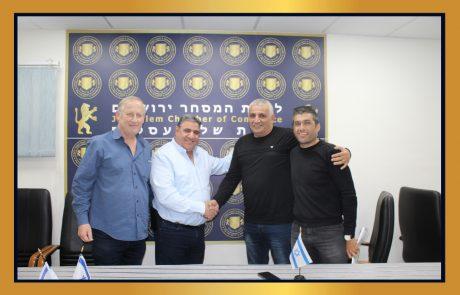 הוקם ענף הפיצוציות בישראל בבית לשכות המסחר!