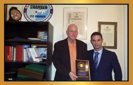 שיתוף פעולה לקידום הסחר והזדמנויות העסקיות – ניו יורק–ירושלים
